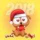 Puppy 2018 Vector Symbol