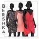 Set of womens clothing dresses Bershka