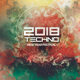 2018 Techno New Year Festival Flyer/Poster Template