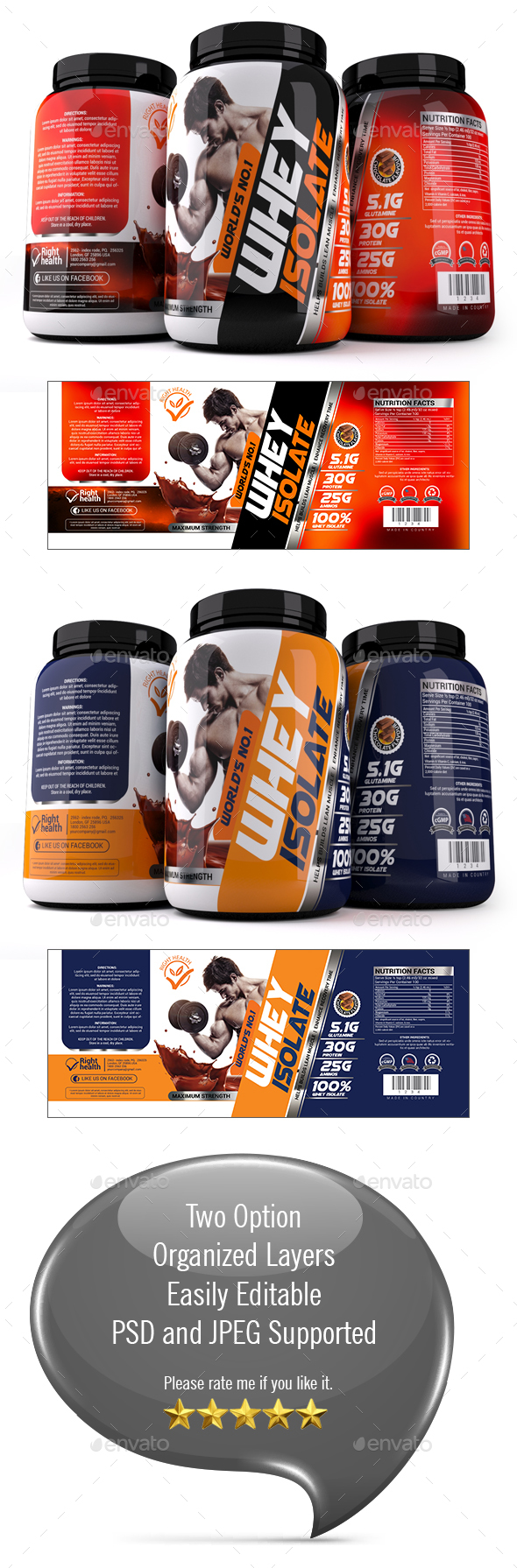GraphicRiver Whey protein Label Template Vol-02 21074887