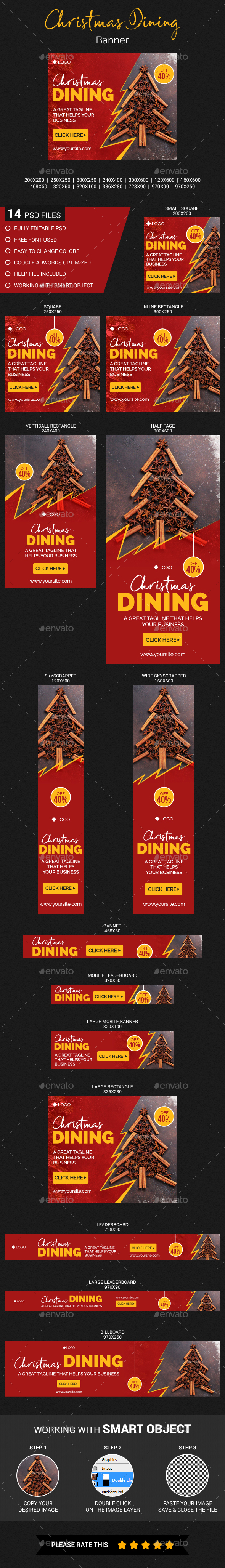Christmas Dining Banner - Banners & Ads Web Elements