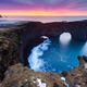 Sunrise over Sea arch at Dyrholaey peninsula , Iceland - PhotoDune Item for Sale