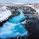 Bruarfoss waterfall, Reykjavik, Iceland - PhotoDune Item for Sale