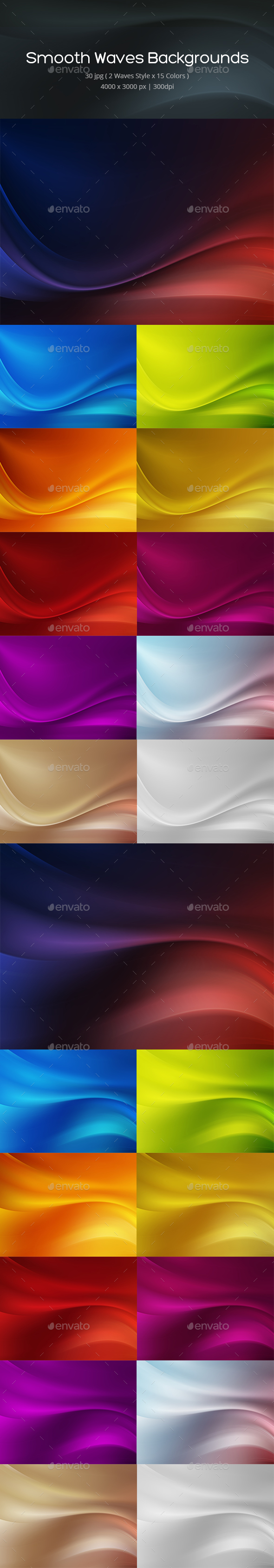 GraphicRiver 30 Smooth Waves Backgrounds 21089567