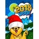 Dog in Santa Claus Hat with Open Mouth and Speech