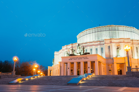 National Academic Bolshoi Opera And Ballet Theatre Of The Republ - Stock Photo - Images