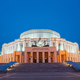 National Academic Bolshoi Opera And Ballet Theatre Of The Republ - PhotoDune Item for Sale