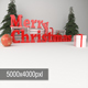 Merry Christmas Sign x2 High Res - GraphicRiver Item for Sale