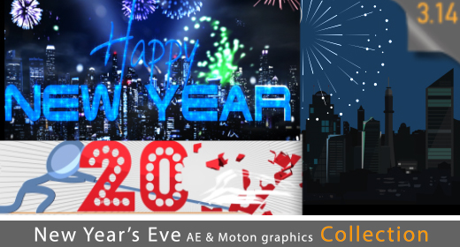 New Years Eve - AE and Motion Graphics