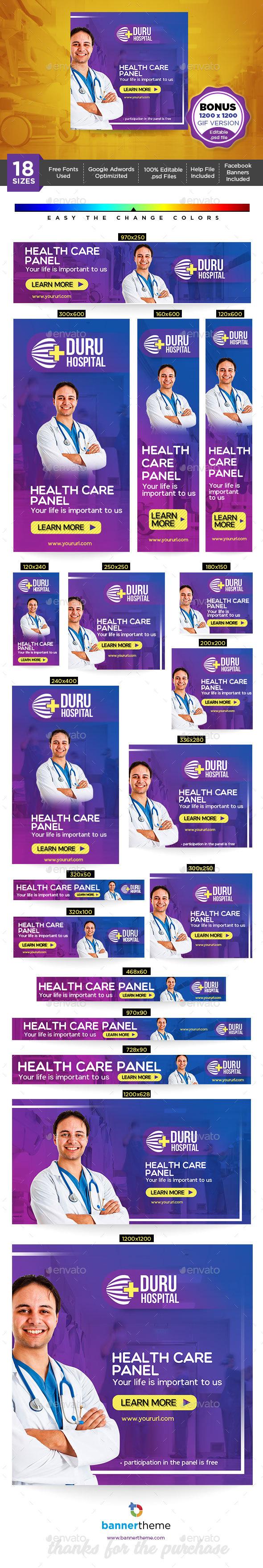 GraphicRiver Hospital Banner 21109220