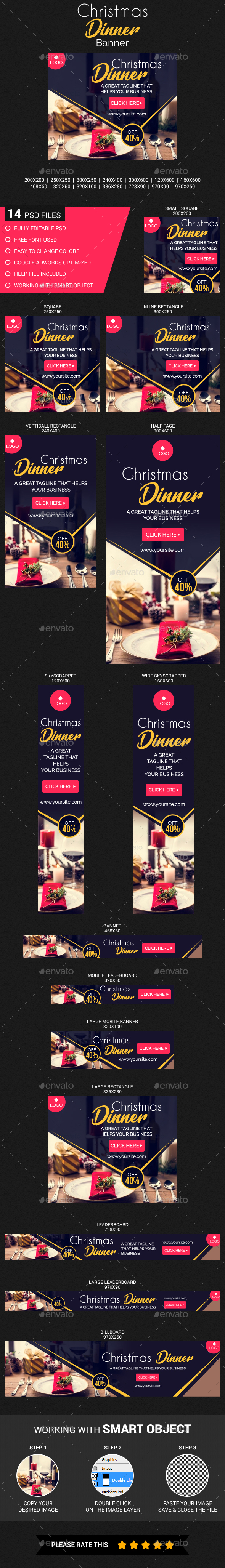 Christmas Dinner Banner - Banners & Ads Web Elements