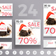 Christmas Sale Social Media Pack - GraphicRiver Item for Sale