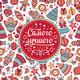 New Year Background Phrase in Russian Language - GraphicRiver Item for Sale