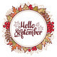 Hello September Leaf Ornamental Frame