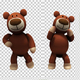 Teddy Bear Toy Dance (3-Pack) - VideoHive Item for Sale