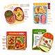 Boxed Lunch Design Concept - GraphicRiver Item for Sale
