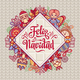 Feliz Navidad - GraphicRiver Item for Sale