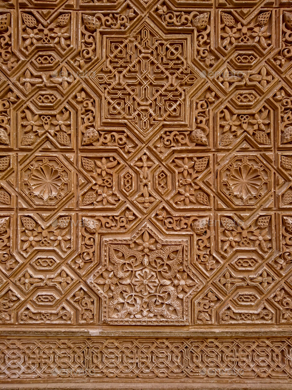 Detail of an arabic wall - Stock Photo - Images