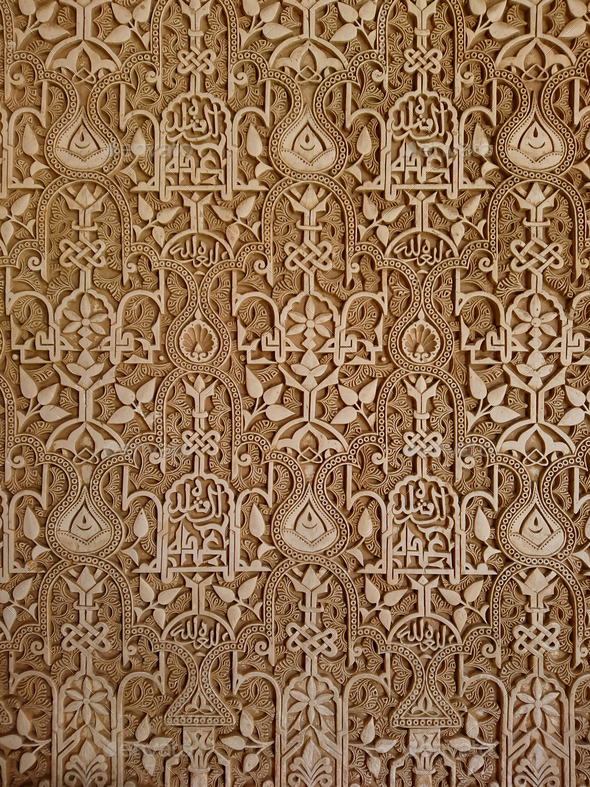 Detail of an arabic wall inside the Alhambra - Stock Photo - Images