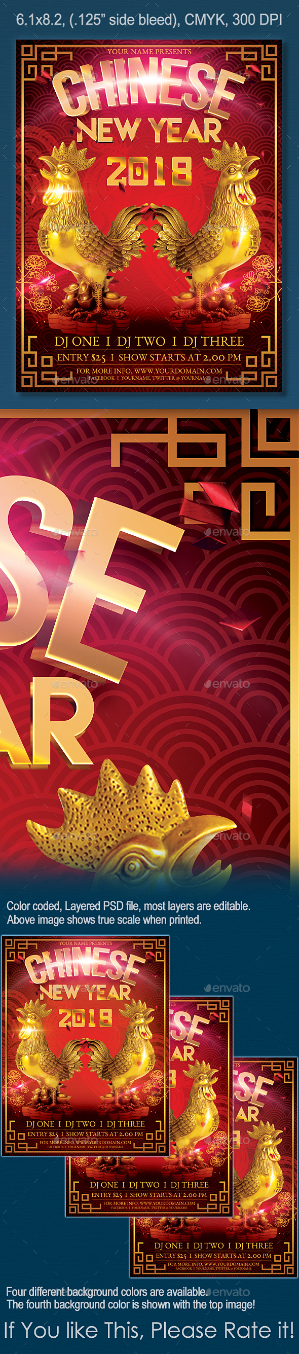 Chinese New Year Flyer - Clubs & Parties Events