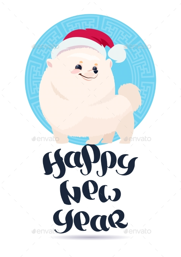 GraphicRiver White Pomeranian Dog in Santa Hat on Happy New Year 21143734