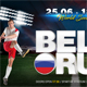 World Soccer Cup Russia 2018 FB Timeline Cover - GraphicRiver Item for Sale