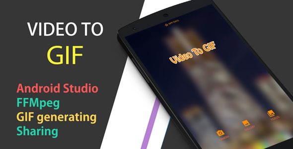 Video To GIF - Android Source Project, AdMob - CodeCanyon Item for Sale
