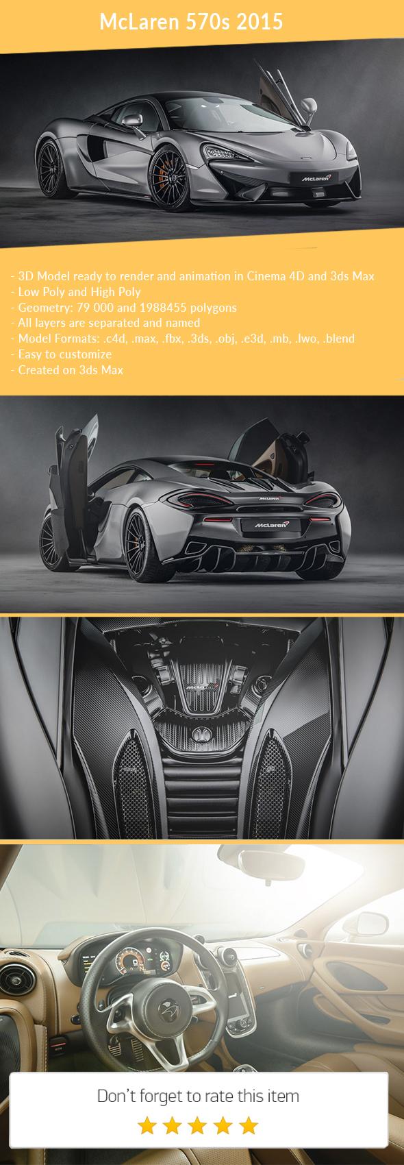 3DOcean McLaren 570S 2016 21150018