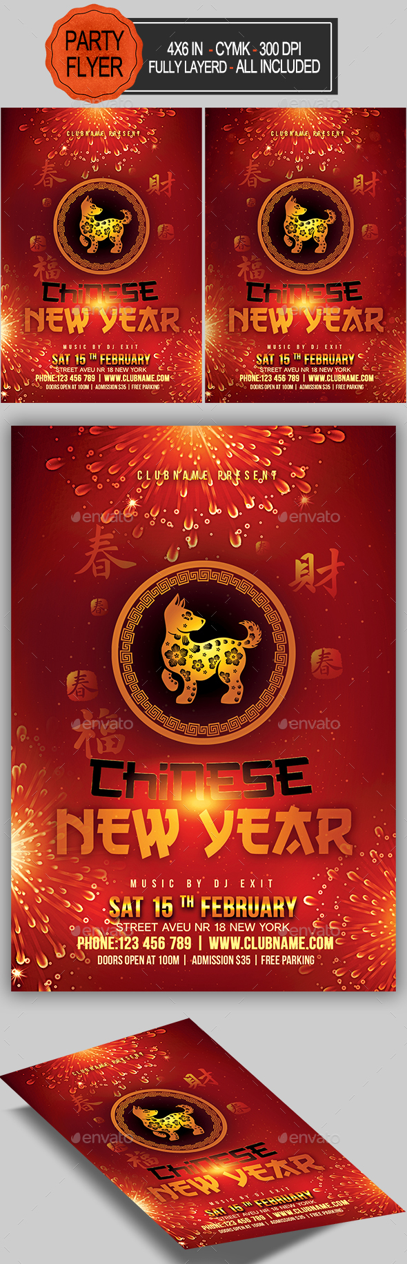GraphicRiver Chinese New Year Party Flyer 21150771