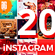 20 Multiperpose Instagram Banners - GraphicRiver Item for Sale