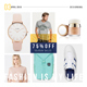 Fashion Instagram Banners - GraphicRiver Item for Sale
