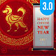 Download Chinese New Year from VideHive