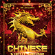 Chinese New Year Celebration - GraphicRiver Item for Sale