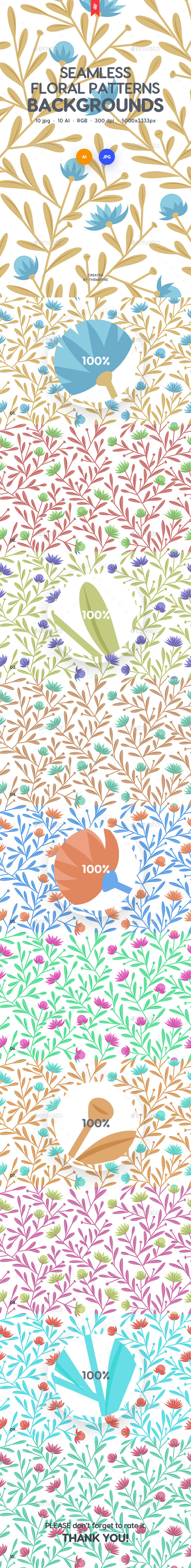 GraphicRiver Seamless Floral Patterns Backgrounds 21176512
