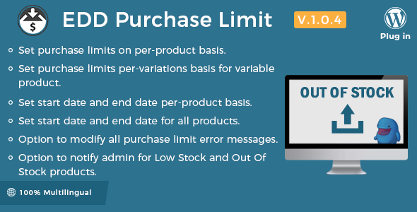 Easy Digital Downloads - Purchase Limit - CodeCanyon Item for Sale