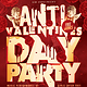 Anti Valentine's Day Party Flyer Template