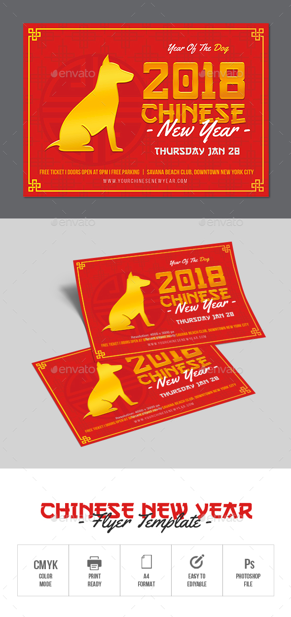 GraphicRiver Chinese New Year 21186306