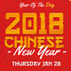 Chinese New Year - GraphicRiver Item for Sale