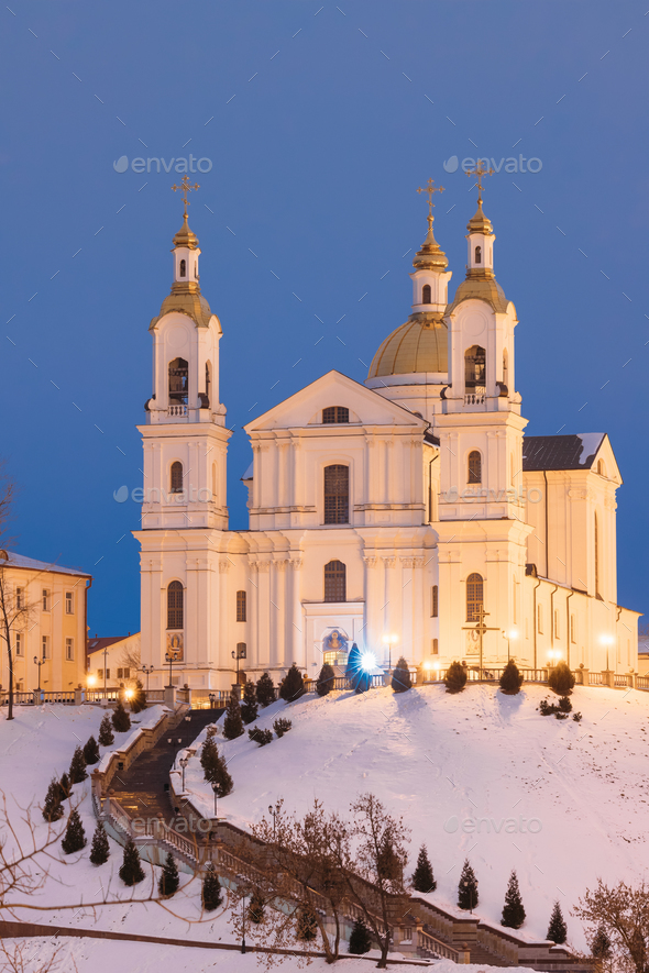 Vitebsk, Belarus. Evening View Of Famous Landmark Is Assumption - Stock Photo - Images