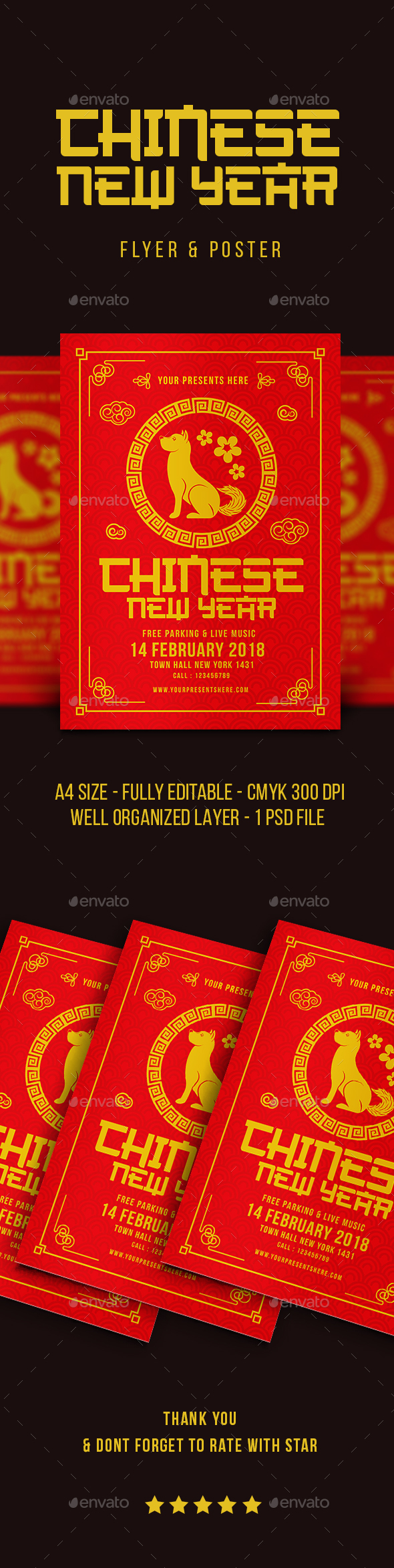 GraphicRiver Chinese New Year 21188327