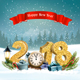 Happy New Year 2018 Background with Presents and Clock - GraphicRiver Item for Sale