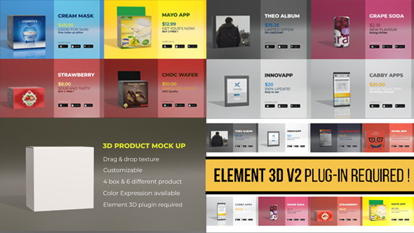 3D Product Mockups (Box) After Effects Templates | F5-Design com