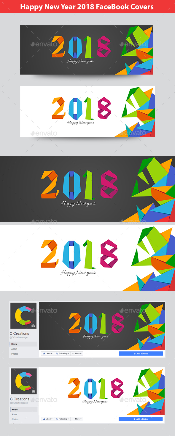 Happy  New Year 2018 FB Timeline Covers - Facebook Timeline Covers Social Media