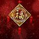 Chinese New Year 02 - VideoHive Item for Sale