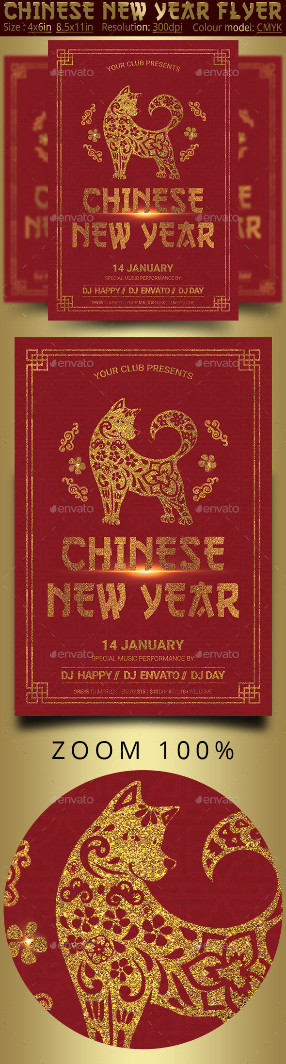 Chinese New Year Party Flyer Poster - Events Flyers