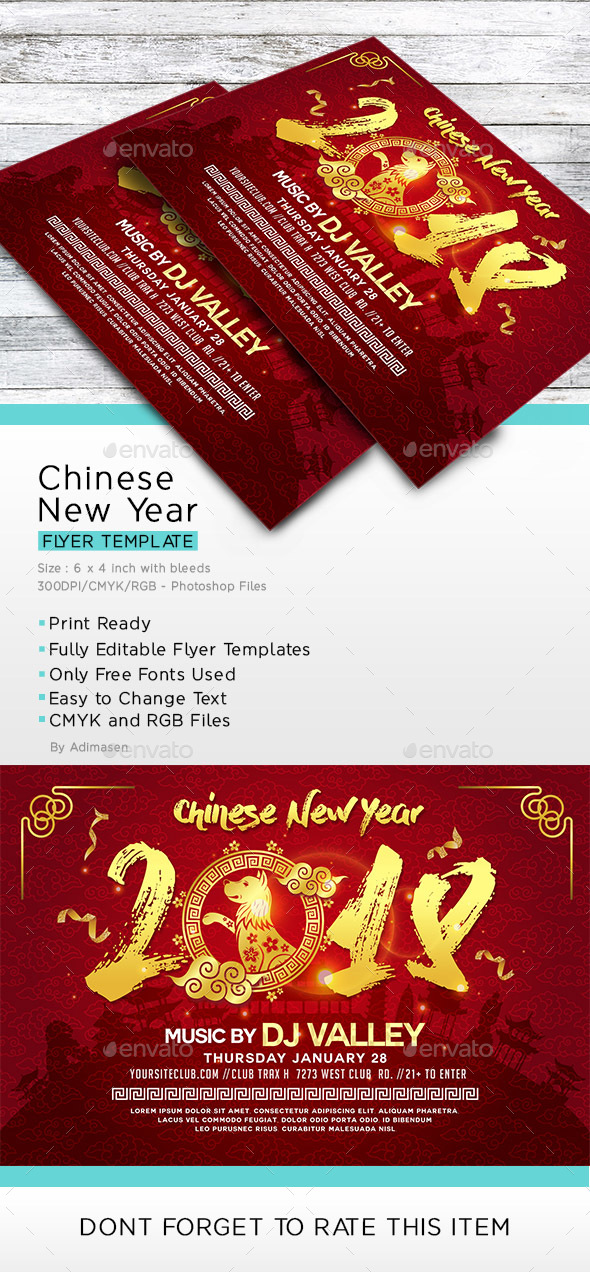 GraphicRiver Chinese New Year 21199159