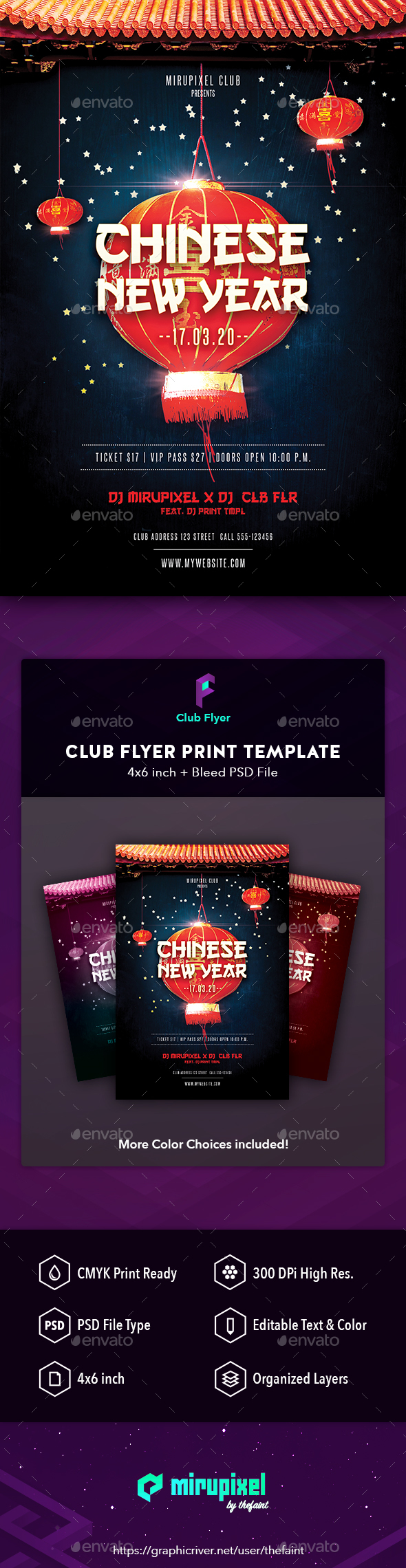 GraphicRiver Club Flyer Chinese New Year 21199222