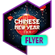 Club Flyer: Chinese New Year - GraphicRiver Item for Sale
