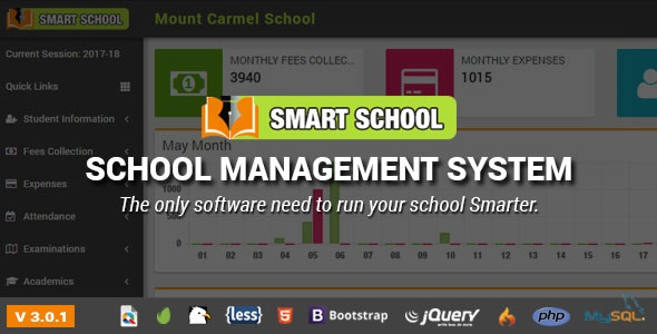 School management software full version in php