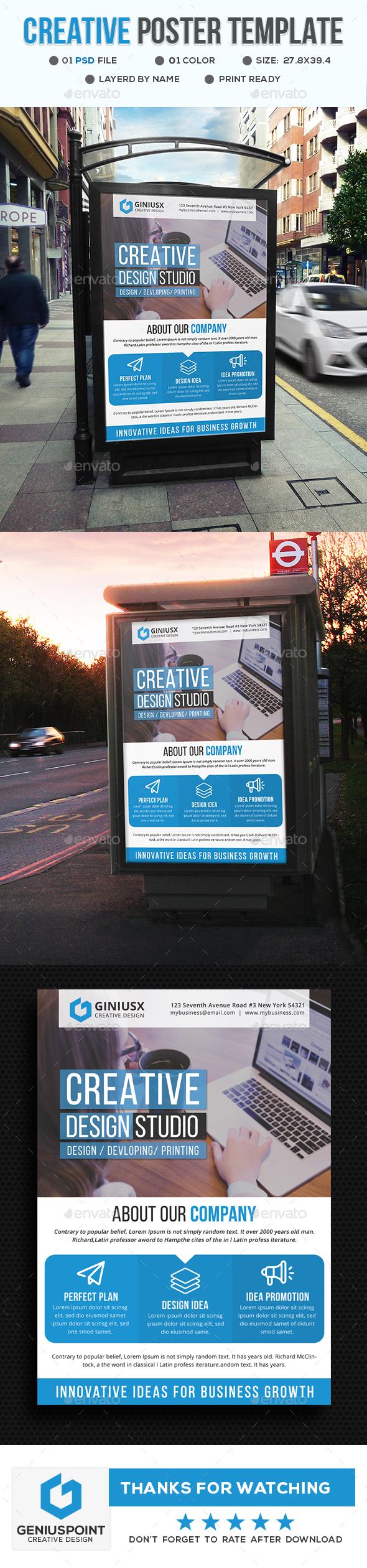 Creative Poster Template - Signage Print Templates